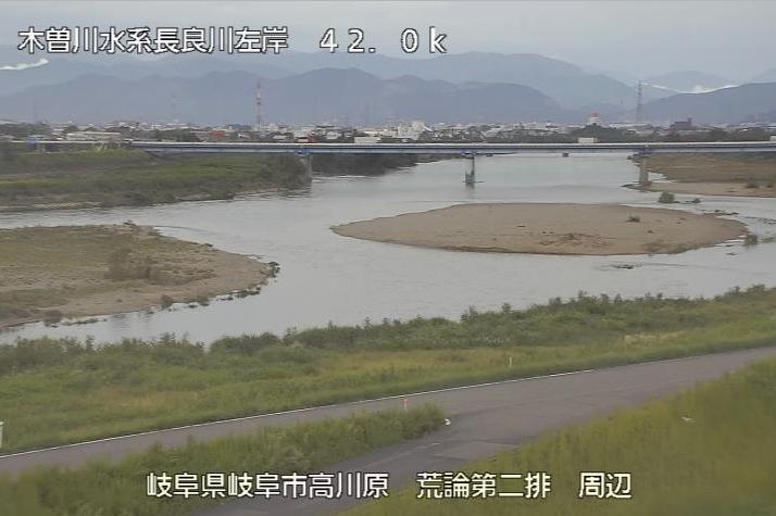長良川荒田川論田川第二排水機場ライブカメラは、岐阜県岐阜市高河原の荒田川論田川第二排水機場(荒田川論田川第2排水機場)に設置された長良川が見えるライブカメラです。