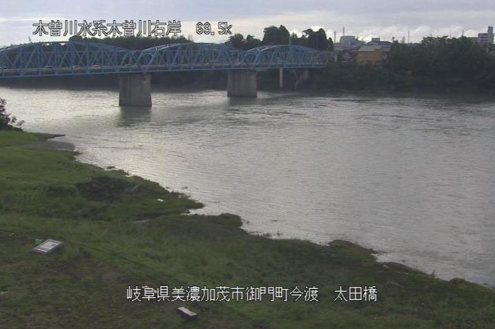木曽川今渡ライブカメラは、岐阜県美濃加茂市御門町の今渡(太田橋)に設置された木曽川が見えるライブカメラです。