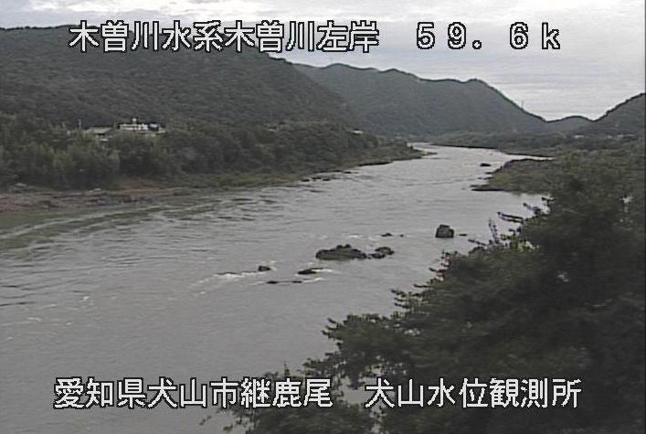 木曽川犬山ライブカメラは、愛知県犬山市継鹿尾の犬山水位観測所に設置された木曽川が見えるライブカメラです。