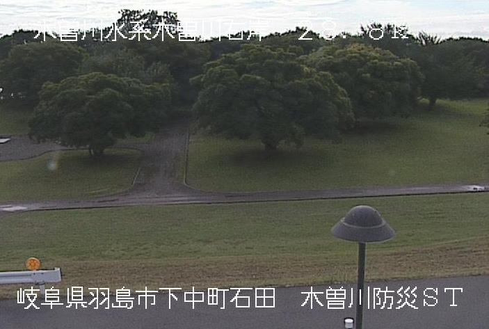 木曽川防災ステーションライブカメラは、岐阜県羽島市下中町の木曽川防災ステーション(木曽川防災ST)に設置された木曽川が見えるライブカメラです。