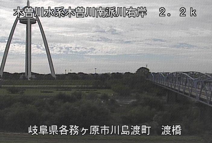 南派川渡橋ライブカメラは、岐阜県各務原市川島の渡橋に設置された南派川・ツインアーチ138が見えるライブカメラです。