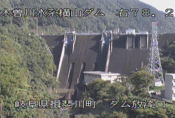 横山ダム放流口ライブカメラは、岐阜県揖斐川町東横山の放流口に設置された横山ダムが見えるライブカメラです。