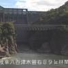 丸山ダム林間公園ライブカメラ(岐阜県八百津町八百津)