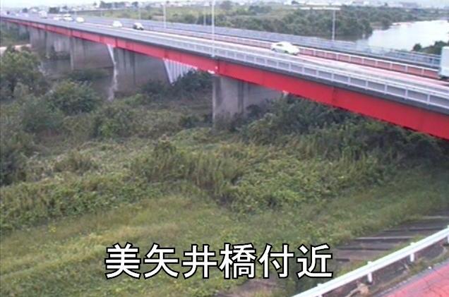 矢作川美矢井橋ライブカメラは、愛知県岡崎市下佐々木町の美矢井橋に設置された矢作川が見えるライブカメラです。