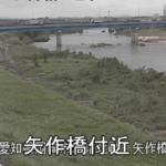 矢作川矢作橋ライブカメラ(愛知県岡崎市八帖北町)