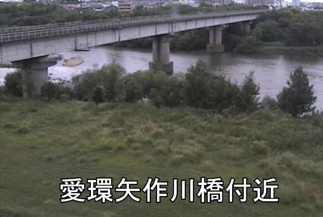 矢作川愛環矢作川橋ライブカメラは、愛知県岡崎市大門の愛環矢作川橋(愛知環状鉄道線)に設置された矢作川が見えるライブカメラです。