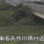 矢作川東名矢作川橋ライブカメラ(愛知県岡崎市仁木町)