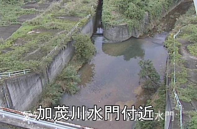 矢作川加茂川水門ライブカメラは、愛知県豊田市御立町の加茂川水門に設置された矢作川が見えるライブカメラです。