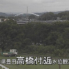 矢作川高橋ライブカメラ(愛知県豊田市中島町)