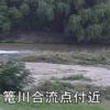 矢作川篭川合流点付近ライブカメラ(愛知県豊田市落合町)
