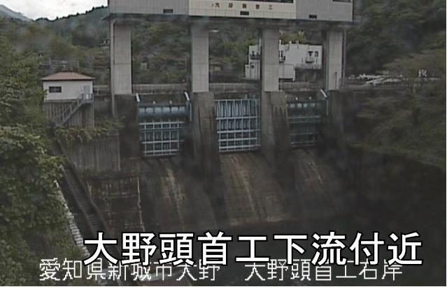 宇連川大野頭首工下流付近ライブカメラは、愛知県新城市富栄の大野頭首工下流付近に設置された宇連川が見えるライブカメラです。