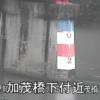 矢作川加茂橋ライブカメラ(愛知県豊田市下川口町)