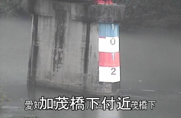 矢作川加茂橋ライブカメラは、愛知県豊田市下川口町の加茂橋に設置された矢作川が見えるライブカメラです。