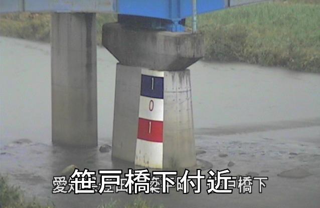 矢作川笹戸橋ライブカメラは、愛知県豊田市簗平町の笹戸橋に設置された矢作川が見えるライブカメラです。