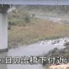 矢作川日の出橋ライブカメラ(愛知県豊田市島崎町)