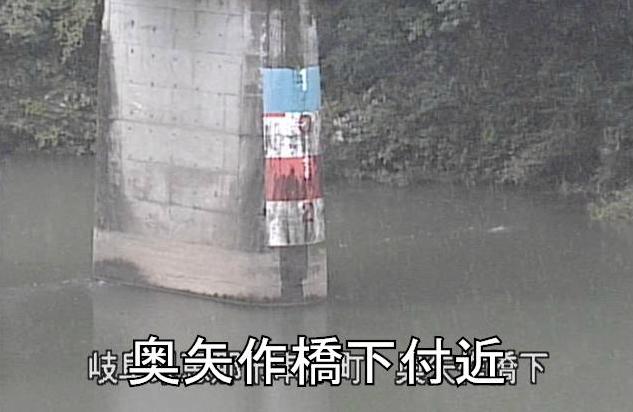 矢作川奥矢作橋ライブカメラは、岐阜県恵那市串原の奥矢作橋に設置された矢作川が見えるライブカメラです。