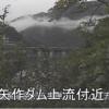 矢作ダム上流付近ライブカメラ(岐阜県恵那市串原)
