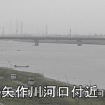 矢作川河口付近ライブカメラ(愛知県碧南市川口町)