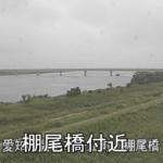矢作川棚尾橋ライブカメラ(愛知県碧南市舟江町)