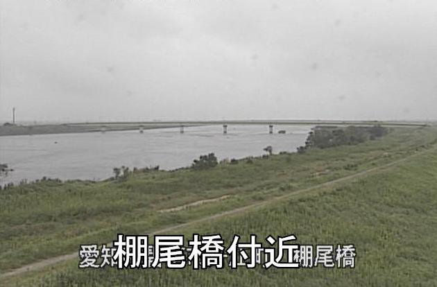 矢作川棚尾橋ライブカメラは、愛知県碧南市舟江町の棚尾橋に設置された矢作川が見えるライブカメラです。