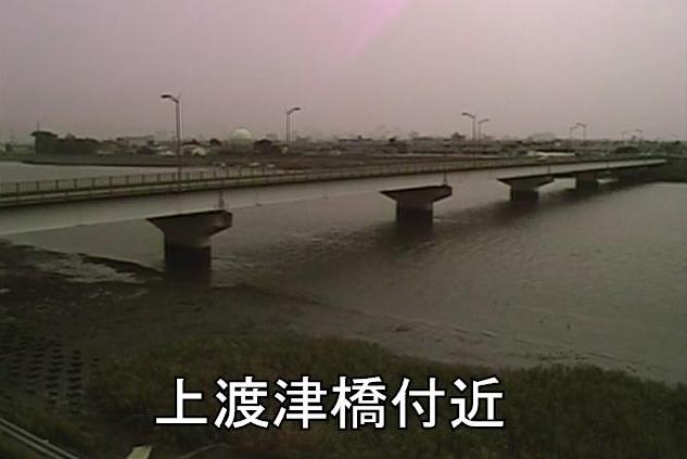 豊川上渡津橋ライブカメラは、愛知県豊橋市川崎町の上渡津橋に設置された豊川が見えるライブカメラです。