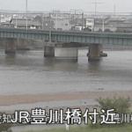 豊川JR豊川橋ライブカメラ(愛知県豊橋市野田町)