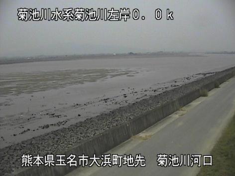 菊池川河口ライブカメラは、熊本県玉名市大浜町の菊池川河口に設置された菊池川が見えるライブカメラです。