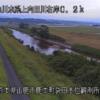 上内田川袋田ライブカメラ(熊本県山鹿市鹿本町)