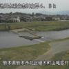 合志川山城ライブカメラ(熊本県熊本市北区)