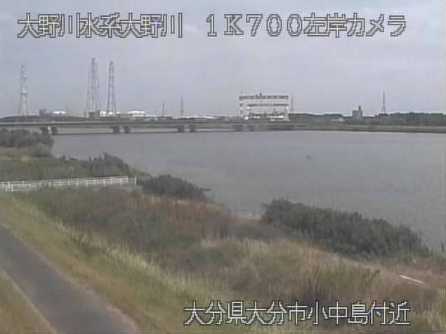 大野川小中島ライブカメラは、大分県大分市の小中島に設置された大野川が見えるライブカメラです。