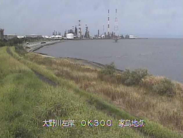 大野川家島ライブカメラは、大分県大分市の家島に設置された大野川が見えるライブカメラです。