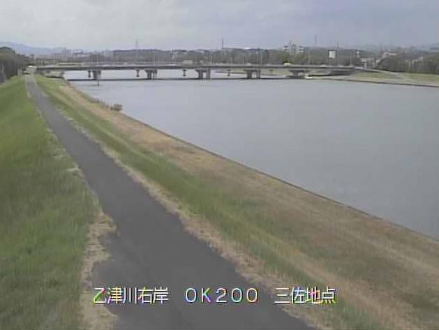 乙津川三佐ライブカメラは、大分県大分市の三佐に設置された乙津川が見えるライブカメラです。