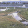 大野川大津留ライブカメラ(大分県大分市大津留)