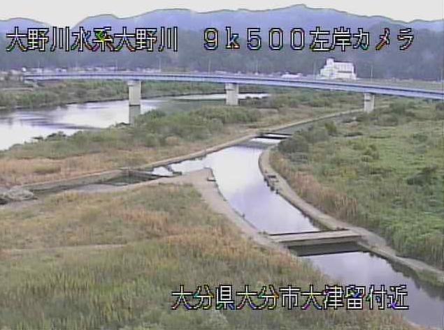 大野川大津留ライブカメラは、大分県大分市の大津留に設置された大野川が見えるライブカメラです。