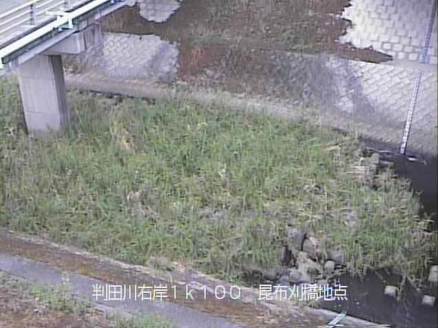判田川昆布刈橋ライブカメラは、大分県大分市下判田の昆布刈橋に設置された判田川が見えるライブカメラです。