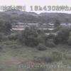 大野川竹中排水機場ライブカメラ(大分県大分市竹中)