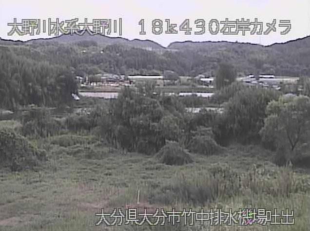 大野川竹中排水機場ライブカメラは、大分県大分市竹中の竹中排水機場に設置された大野川が見えるライブカメラです。