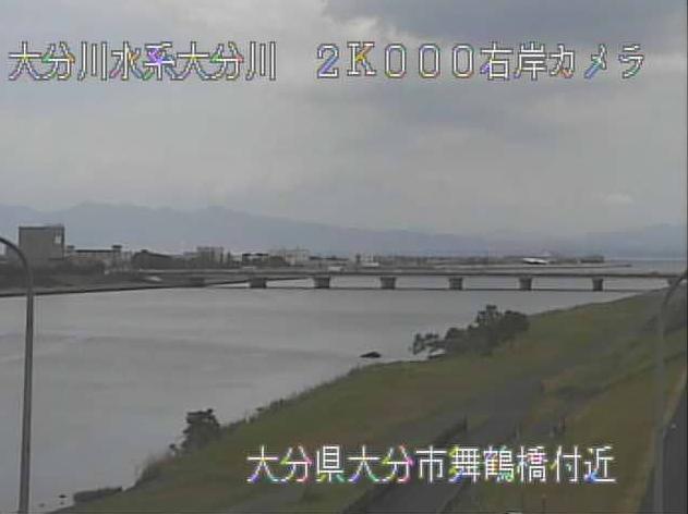 大分川舞鶴橋ライブカメラは、大分県大分市南津留の舞鶴橋に設置された大分川が見えるライブカメラです。