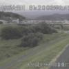 大分川明磧橋ライブカメラ(大分県大分市畑中)