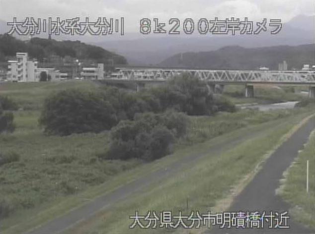 大分川明磧橋ライブカメラは、大分県大分市畑中の明磧橋に設置された大分川が見えるライブカメラです。