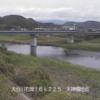 大分川天神橋ライブカメラ(大分県由布市挾間町)
