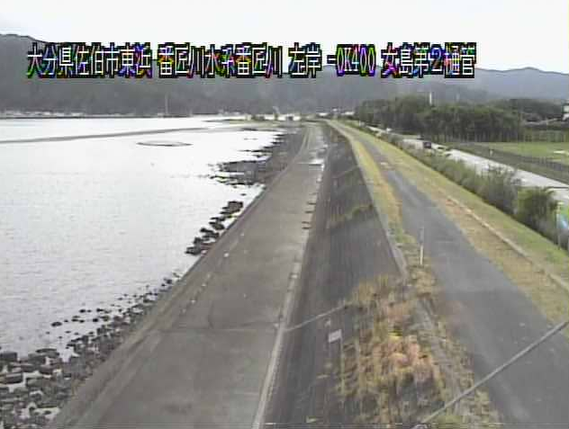 番匠川女島第二樋管ライブカメラは、大分県佐伯市東浜の女島第二樋管(女島第2樋管)に設置された番匠川が見えるライブカメラです。