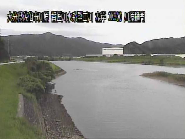 堅田川川原樋門ライブカメラは、大分県佐伯市長谷の川原樋門に設置された堅田川が見えるライブカメラです。