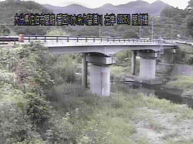 久留須川間庭橋ライブカメラは、大分県佐伯市直川の間庭橋に設置された久留須川が見えるライブカメラです。