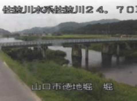 佐波川堀ライブカメラは、山口県山口市徳地堀の堀水位観測所に設置された佐波川が見えるライブカメラです。