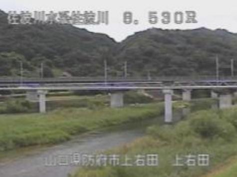 佐波川上右田ライブカメラは、山口県防府市の上右田に設置された佐波川が見えるライブカメラです。