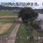 由良川尾藤橋ライブカメラ(京都府福知山市大江町)