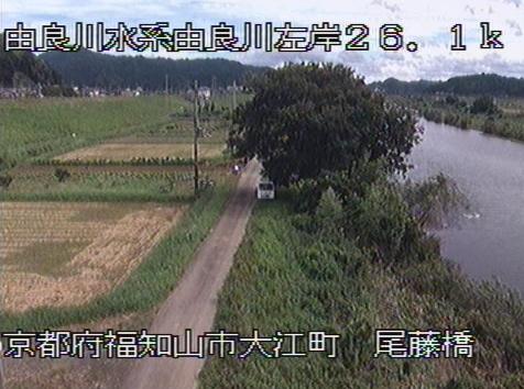 由良川尾藤橋ライブカメラは、京都府福知山市大江町の尾藤橋に設置された由良川が見えるライブカメラです。