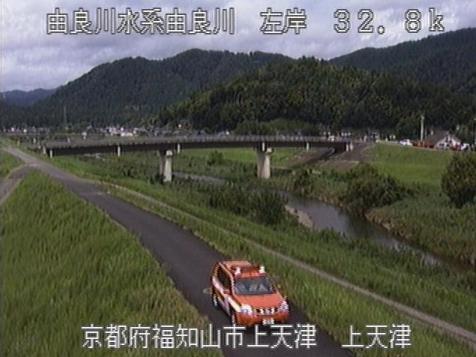 由良川上天津ライブカメラは、京都府福知山市の上天津に設置された由良川が見えるライブカメラです。