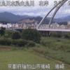 由良川猪崎ライブカメラ(京都府福知山市猪崎)